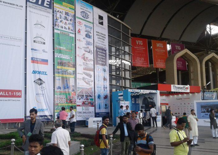 Nexia alla Dhaka DTG 2017, Fiera delle macchine per il tessile - 3